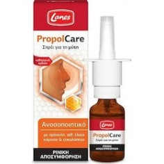LANES PROPOLCARE NASAL SPRAY 30ml