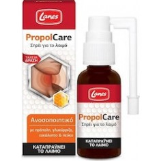 LANES PROPOLCARE ORAL SPRAY 30ml