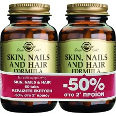 SOLGAR SKIN NAILS AND HAIR FORM. tabs 60caps x2 ΜΕ -50% στο 2ο ΠΡΟΙΟΝ