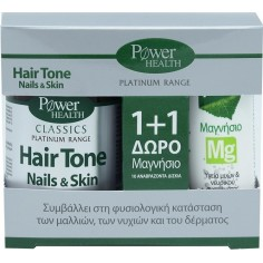 POWER PLATINUM HAIRTONE NAILS & SKIN 30S CAPS + ΔΩΡΟ MAGNESIUM 10eff.tabs