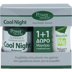 POWER PLATINUM COOL NIGHT  30caps +ΔΩΡΟ MAGNESIUM 10eff.tabs