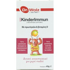 POWER KINDERIMMUN 65gr