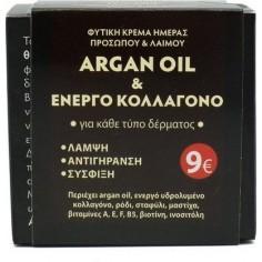 Fito+ Argan Oil & Ενεργό Κολλαγόνο Φυτική Κρέμα Ημέρας 50ml