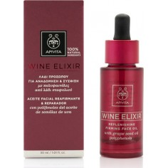 APIVITA WINE ELIXIR LIFTING FACE OIL 30ml