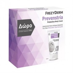 FREZYDERM Prevenstria Cream 150ml+100ml ΔΩΡΟ