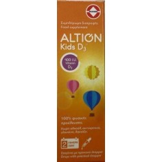 ALTION KIDS D3 400i.u. Drops 20ml