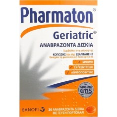 PHARMATON GERIATRIC  20eff.tablets