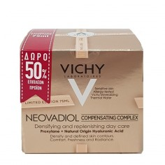 VICHY NEOVADIOL COMPLEX NORMAL SKIN LIMITED EDITION 75ML