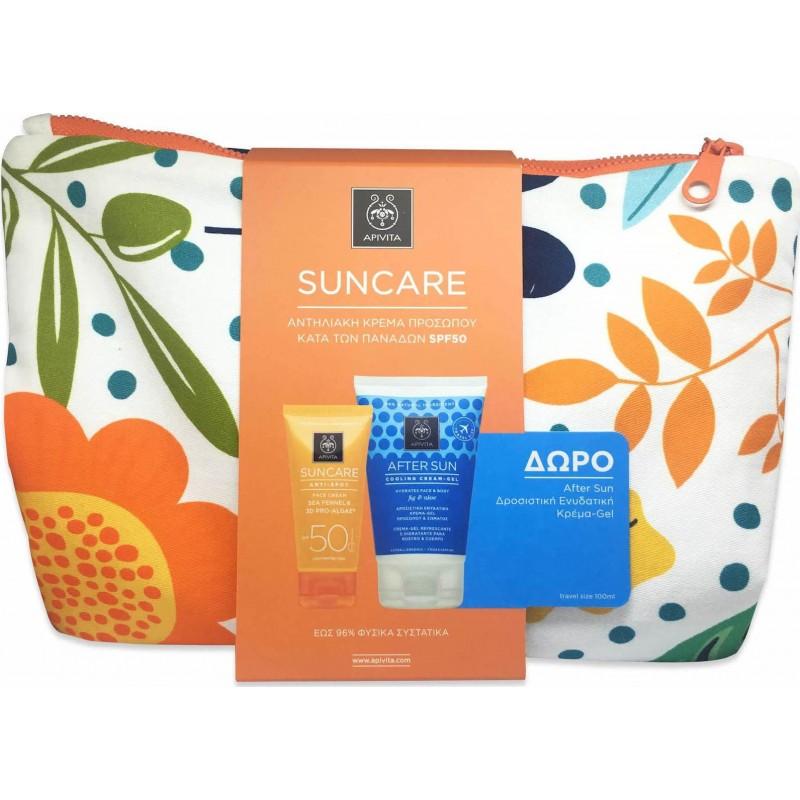https://www.galinos4all.gr/10872-thickbox_default/apivita-suncare-anti-spot-spf50-αντιηλιακή-κρέμα-προσώπου-κατά-των-πανάδων-50ml-δωρο-after-sun-cooling-cream-gel-100ml.jpg