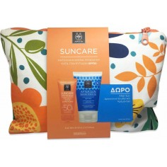 Apivita PROMO Suncare Anti-Wrinkle SPF50 50ml & ΔΩΡΟ After Sun Cooling Cream-Gel 100ml