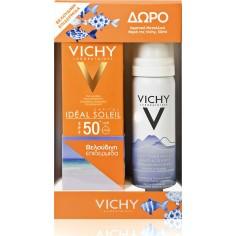Vichy Capital Soleil SPF50 50ml & Δώρο Ιαματικό Μεταλλικό Νερό 50ml