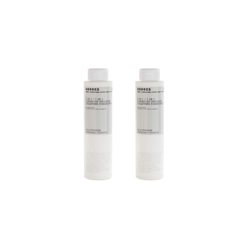 Korres Cleansing Emulsion 3 in 1 Cleansing Emulsion
