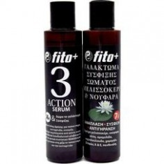 FITO+ 3ACTION SERUM 170ML