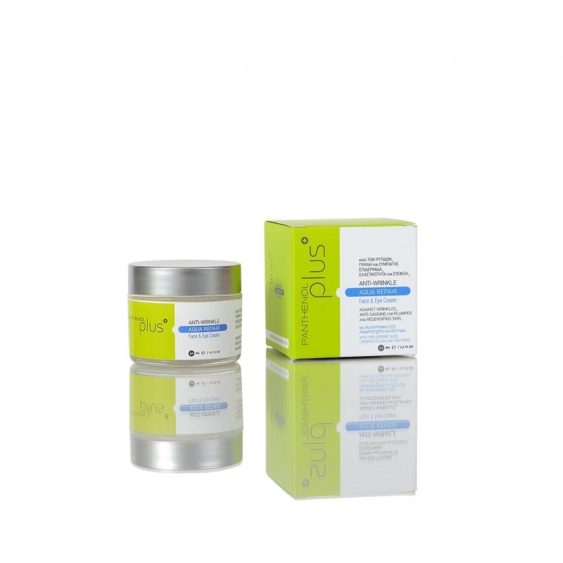 https://www.galinos4all.gr/11269-thickbox_default/panthenol-plus-aqua-repair-anti-wrinkle-face-cream-50ml.jpg