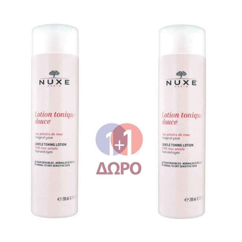 https://www.galinos4all.gr/11374-thickbox_default/nuxe-lotion-tonique-douce-200ml200ml.jpg