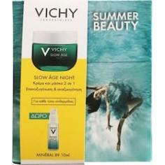 VICHY SLOW AGE Night Cream & Mask 50ml + ΔΩΡΟ Mineral 89 10ml