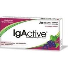 IGACTIVE BLACKCURRANT 20 pastilles