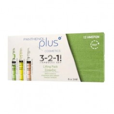 Panthenol Plus Aqua Repair Lifting PACK Σύσφιξης 6x2ml & Σταγονόμετρο