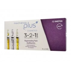 Panthenol Plus Aqua Repair Regenarating PACK Αναδόμησης 6x2ml & Σταγονόμετρο