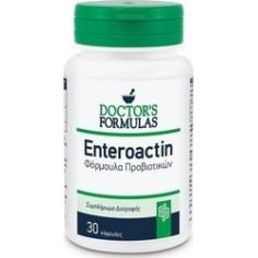 DOCTORS FORMULAS ENTEROACTIN 30 caps