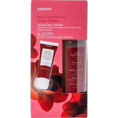 Korres Set Άγριο Τριαντάφυλλο Ενυδατική Λοσιόν 150ML & Δώρο Άγριο Τριαντάφυλλο Κρέμα Ημέρας 16ML