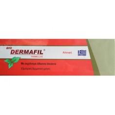BIO-DERMAFIL Ointment  20gr