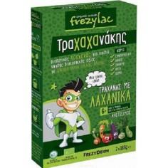 Frezyderm Frezylac Τραχαχάνακης Τραχάνας με Λαχανικά 2x165gr