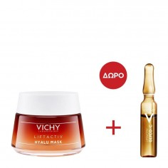 VICHY Promo Liftactiv Hyalu Mask 50ml & Δώρο Liftactiv Specialist Glyco-C Αμπούλα