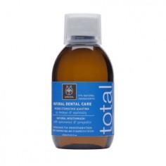 Apivita Natural Dental Care 250ml