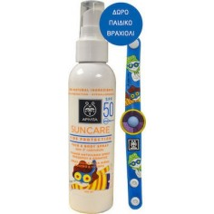 APIVITA SUNCARE KIDS PROTECTION FACE & BODY SPRAY SPF50 150mL + ΔΩΡΟ UV BRACELET