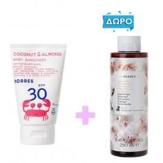 Korres Coconut & Almond Baby Sunscreen SPF30 100ml & ΔΩΡΟ KORRES SHOWER WHITE BLOSSOM 250mL