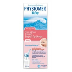 PHYSIOMER BABY SPRAY COMFORT TIP 115ml