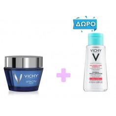 VICHY LIFTACTIV SUPREME NIGHT CREAM 50ml & Vichy Purete Thermale Mineral Micellar Water Face & Eyes Sensitive Skin 100ml