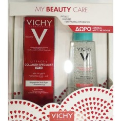 Vichy Promo Pack Liftactiv Collagen Specialist SPF25 50ml & Δώρο Mineral Micellar Water Sensitive  100ml