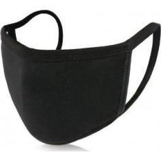 Garden Υφασμάτινη Μάσκα Πολλαπλών Χρήσεων Μαύρη 1τμχ