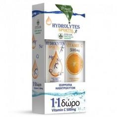 POWER HEALTH HYDROLYTES SPORTS 20Eff.tabs + ΔΩΡΟ VITAMIN C500 20eff.tabs