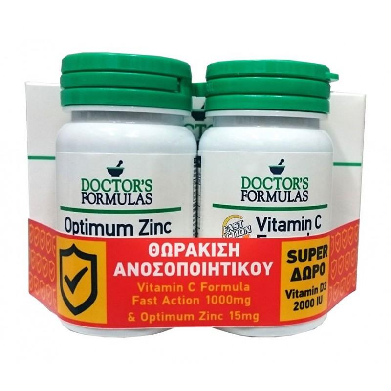 https://www.galinos4all.gr/13351-thickbox_default/doctor-s-formula-set-vit-c-1000mg-30caps-optimum-zinc-15mg-30caps-με-δωρο-vitamin-d3-2000iu-60caps.jpg