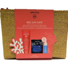 APIVITA SUN BEE SAFE Face Cream Sensitive 50spf 50ml & Aqua Beelicious Booster 10ml & Sea Lavender Express Mask ΔΩΡΟ