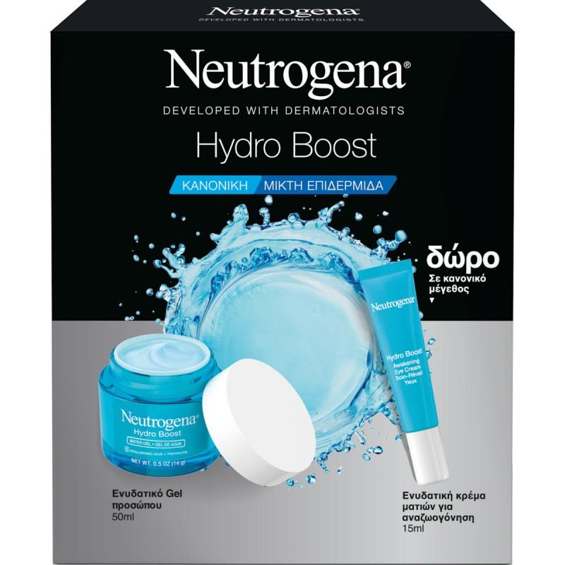 https://www.galinos4all.gr/13628-thickbox_default/neutrogena-set-hydro-boost-ξηρη-επιδερμιδα-gel-cream-50ml-δωρο-eye-cream-15ml.jpg