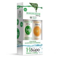 POWER HEALTH MAGNESIUM 300mg 20eff.tabs+ ΔΩΡΟ VITAMIN C 500 20eff.tabs