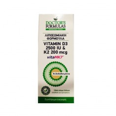 DOCTORS FORMULAS VITAMIN D3 2.500 IU &K2 200mcg 150ml