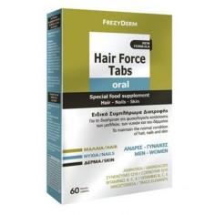 FREZYDERM HAIR FORCE CAPS 60caps
