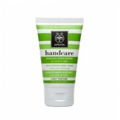APIVITA HANDCARE INTENSIVE MOISTURIZING HAND CREAM 50ml