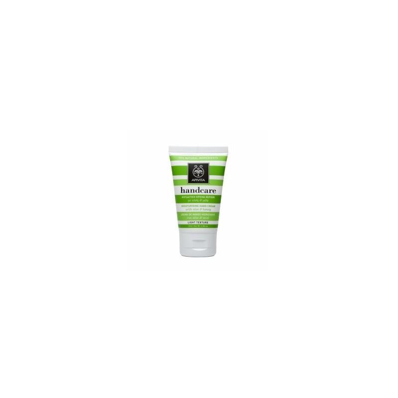 https://www.galinos4all.gr/177-thickbox_default/apivita-handcare-intensive-moisturizing-hand-cream-50ml-gr.jpg