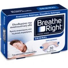 BREATHE RIGHT ORIGINAL LARGE 30pcs