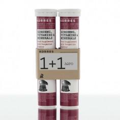 KORRES Συμπλήρωμα Ginseng , Vitamins & Minerals 20eff.tabs 1+1 Δώρο