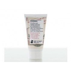 KORRES  EVERYDAY HAND CREAM ALMOND & CALENDULA 75ML