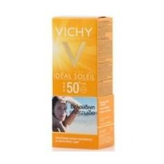 VICHY   IDEAL SOLEIL VELVETY  FACE Cream 50+spf Κανονικά Ξηρά Με Βελούδινη Υφή 50ml