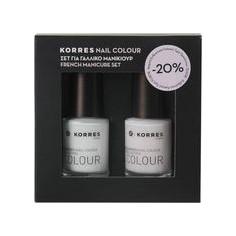 KORRES Nail Colour Σετ για Γαλλικό Μανικιούρ - Νο00 White 10gr & No08 CandyScallop 10gr