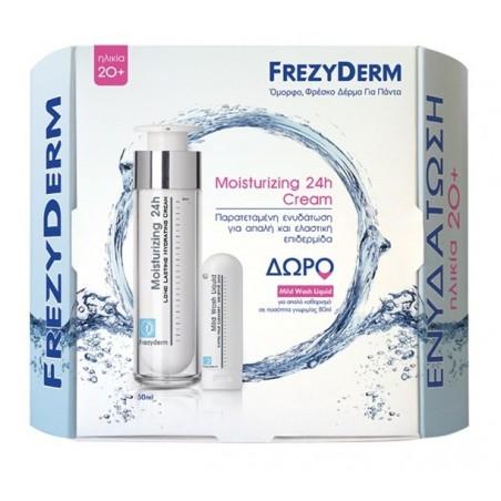 FREZYDERM Moisturising 24 Hours Age 20+ ΔΩΡΟ Mild Wash Liquid 80ml